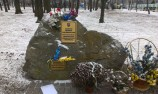 Алея Небесної Сотні у м. Дніпропетровск