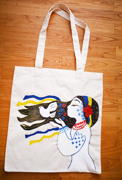 "Artwork Bag ""Pray for Peace"""