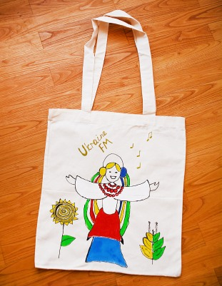 "Artwork Bag ""Ukrainian Dj"""