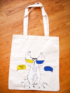 "Artwork Bag ""Speak and Watch UA"""